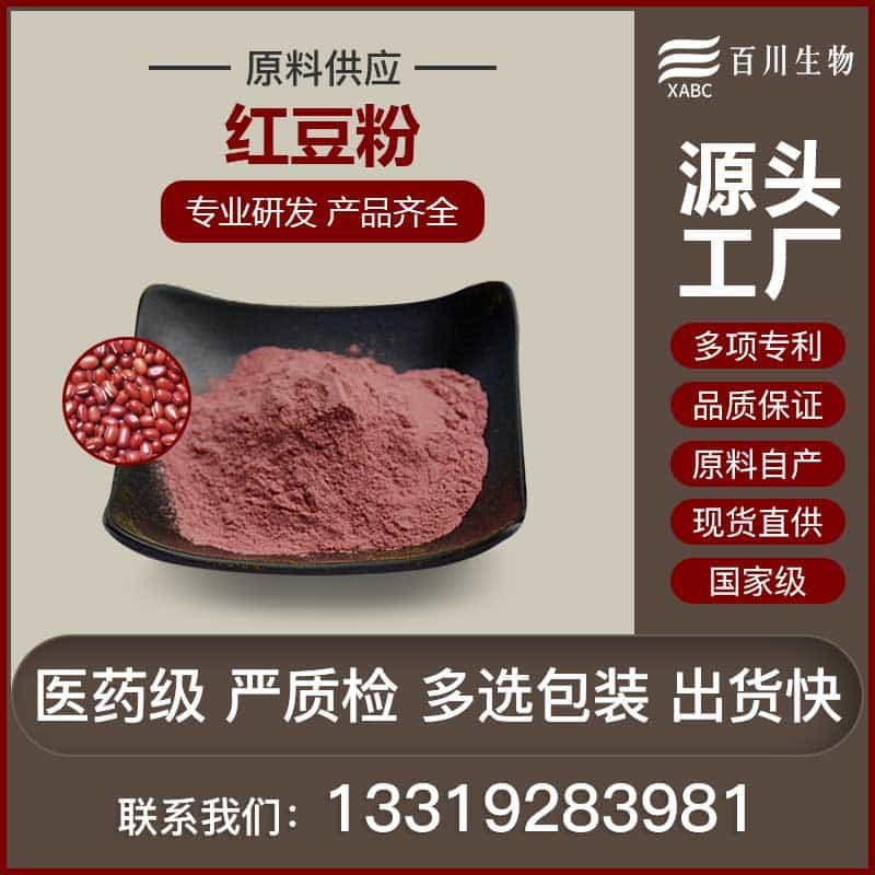 百合红豆豆浆汁,缓解肺热肺燥